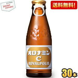 大塚製薬 オロナミンC ロイヤルポリス 120ml瓶 30本入 (炭酸飲料 栄養ドリンク) pocket-cvs