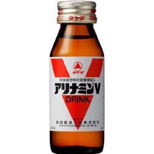 武田薬品 アリナミンV 50ml瓶 50本入 (栄養ドリンク) pocket-cvs