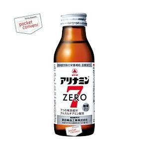 武田薬品 アリナミンゼロ7 100ml瓶 50本入 pocket-cvs