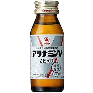 武田薬品 アリナミンVゼロ 50ml瓶 50本入|pocket-cvs