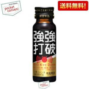 『50本入り』常盤薬品 強強打破 50ml瓶 50本入 (栄養ドリンク)|pocket-cvs