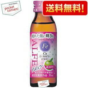 『送料無料』大正製薬 アルフェネオ 50ml瓶 60本入 『ALFE neo』(栄養ドリンク)|pocket-cvs