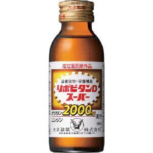『送料無料』大正製薬 リポビタンDスーパー 100ml瓶 50本入|pocket-cvs