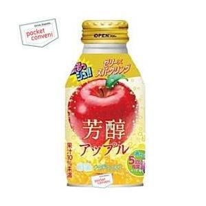 ダイドー ぷるっシュ!! ゼリー×スパークリング 芳醇アップル 270gボトル缶 24本入 (炭酸 ゼリー) pocket-cvs