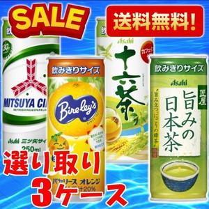 『送料無料』 アサヒ 選べる組合せ福袋セット 250ml・245ml缶 90本セット(30本×3ケース)|pocket-cvs