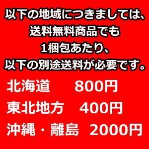 送料無料 モンスターエナジードリンク選べる48本セット355ml缶×48本(24本入×2ケース)|pocket-cvs|02