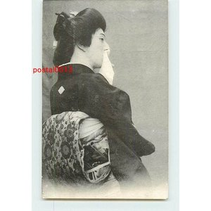 Xc2781美人絵葉書 その461【絵葉書|pocketbooks