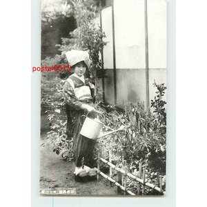 Xc2890山形 モンペ美人【絵葉書|pocketbooks