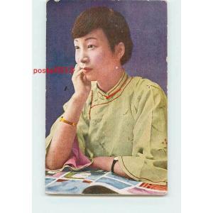 Xc3443台湾 台湾美人【絵葉書|pocketbooks