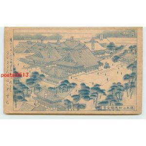 Xc9312京都 知恩院 全景図【絵葉書|pocketbooks