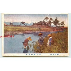 Xf7962長野 諏訪湖畔 子供【絵葉書