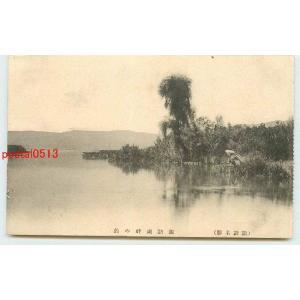 Xf8681長野 諏訪湖畔の釣り【絵葉書