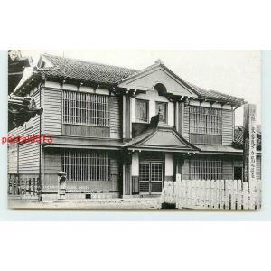 Xi7457石川 和倉温泉 共浴場【絵葉書