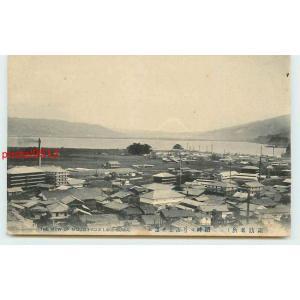 Xk4474長野 諏訪 湖畔より富士山 *アルバム跡有り k 【絵葉書