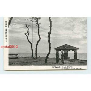 Xm1641東京 大島 元村海岸長根浜公園【絵葉書