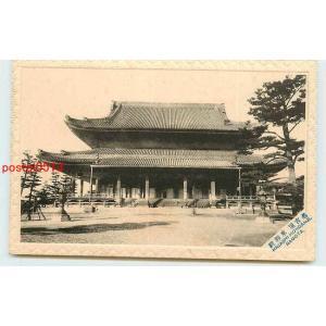 Xn3351愛知 名古屋 東別院【絵葉書