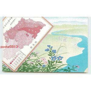 Xp5278埼玉 郡市別人口密度【絵葉書