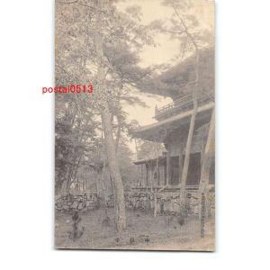 Xs3756京都 南禅寺 *剥離有り【絵葉書