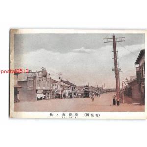 Xt0145北海道 美幌町【絵葉書