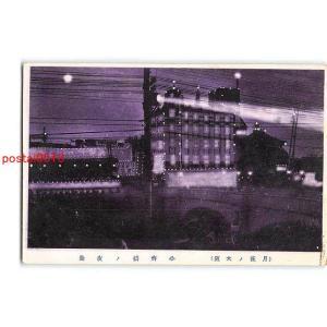 xu3546大阪月夜の大阪 心斎橋の夜景【絵葉書