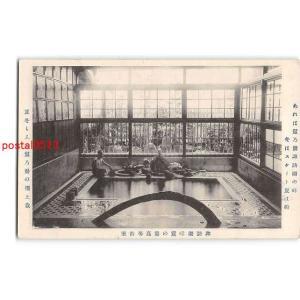 xu3573長野諏訪湖畔 鷺の湯高等浴室 実逓便エンタイア【絵葉書