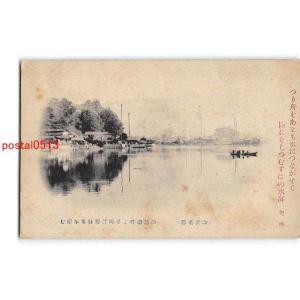 xu3743長野諏訪湖畔より岡谷製糸場を望む【絵葉書