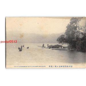 Xu4233長野 諏訪湖畔衣ヶ崎の絶景【絵葉書
