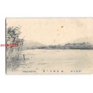 Xw5974長野 諏訪名勝 諏訪湖畔の景【絵葉書