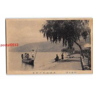 Xx7768長野 諏訪名勝 諏訪湖畔の勝景【絵葉書