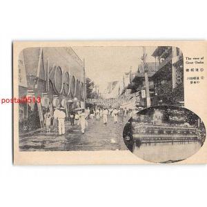 XyB9181大阪 道頓堀 道頓堀川の夜景【絵葉書