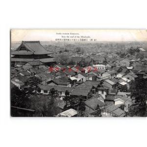 XyC9421石川 金沢 三越露台より見たる東別院とその付近 *傷み有り【絵葉書