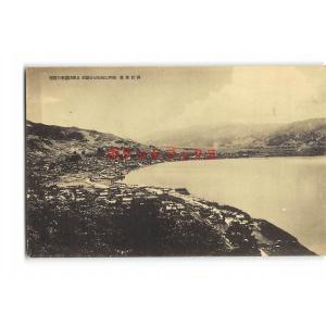 XyD1093長野 諏訪風景 湖畔に蜿蜒せる■街 上諏訪温泉の遠望【絵葉書