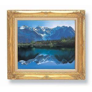 坪井志朗 油絵 風景画 日本人画家 上高地大正池 油絵額F10号