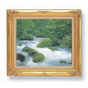 油絵 風景画 日本人画家 大山功 油絵額 奥入瀬川 油絵 額縁 f10