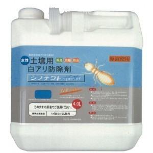 防蟻 殺虫 シロアリ 駆除 薬剤 シロアリ駆除剤 シロアリ対策 土壌用 4L
