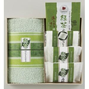 緑茶の湯 106 334-106