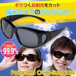 紫外線対策 サングラス レディース UV メンズ 偏光 オーバーサングラス グレー|pocketcompany