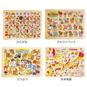 知育玩具 6歳以上 知育パズル 木製パズル 子供 知育 パズル 子供 6歳|pocketcompany