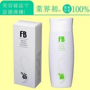美容液洗顔料 泡立てないで使うタイプ 洗顔料 150ml ス...