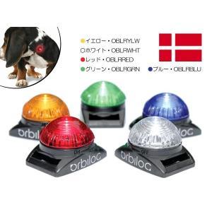 犬 ライト 散歩 リードにつけるライト LED 犬 ライト 首輪|pocketcompany