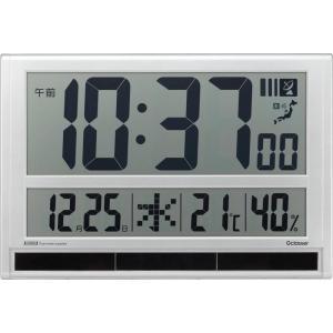 大型デジタル時計 壁掛け大型デジタル時計 デジタル時計 電波...