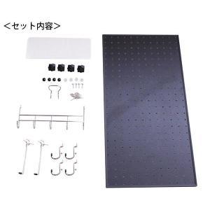 パンチングボード 有孔ボード パンチングボードキット 610mm|pocketcompany|03
