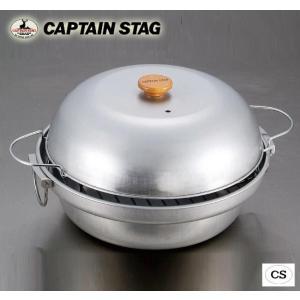 鉄製燻製鍋 大型 燻製鍋 燻製器 スモーカー 父の日 簡単 燻製 の 作り方|pocketcompany