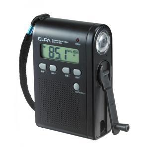 ラジオ&ライト&充電の3WAY。コンパクトなので普段はお部屋で聴くラジオとして、また...
