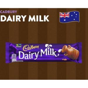 キャドバリーチョコレート デイリー ミルク 英国王室御用達 24本入|pocketcompany
