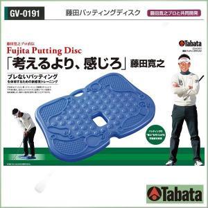 ゴルフ練習マット ゴルフ練習用マット ゴルフ練習器具 パッティング|pocketcompany