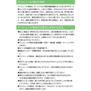テンピュール枕 m テンピュール 枕 オリジナルネックピロー mサイズ|pocketcompany|04