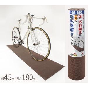 盗難や劣化防止に自転車を室内に置きたい。そんな時に便利な自転車用の床汚れ防止マットです。厚みはわずか...
