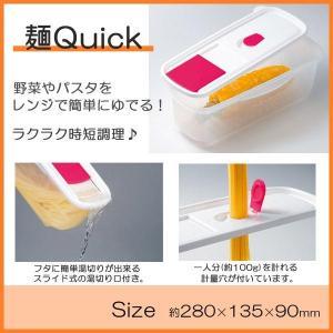 簡単に麺をゆでたり、野菜を蒸すことが出来ます。 製造国:日本 素材・材質:ポリプロピレン 商品サイズ...