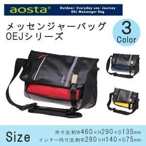 メッセンジャーバッグ A4 防水 メンズ 大容量 アウトドア...